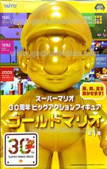 30th Anniversary Golden Super Mario