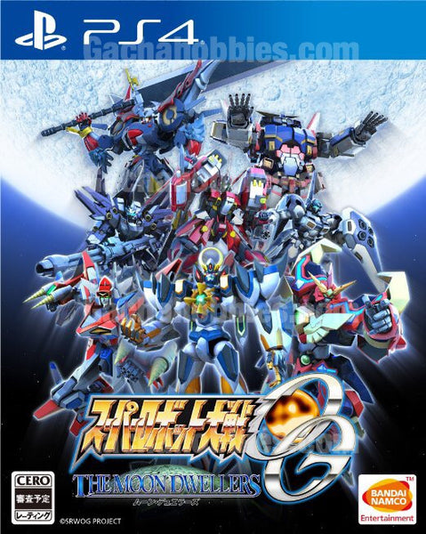 PS4 Super Robot Taisen The Moon Dwellers Tranditional Chinese Ver. (Pre-order)