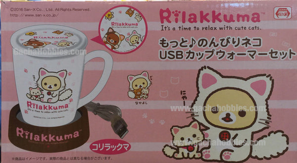 Rilakkuma X Cute Cat USB Cup (Relax Bear)