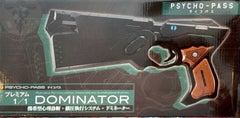 Psycho-Pass 1/1 Dominator Portable Psychological Diagnosis and Suppression System