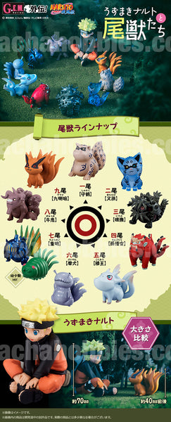 G.E.M. Series Naruto Shippuden Vortex Naruto and Tailed Beasts Limited Edition (Pre-order)