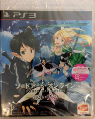 PS3 Sword Art Online ~ Lost Song ~ (Japanese)