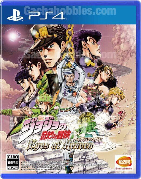 PS4 Jojo's Adventure - Eyes of Heaven Chinese Subtitles (Pre-order)