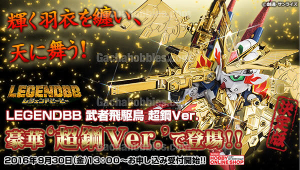 SD Gundam BB Warriors LEGENDBB Musha Bikutori Super Metal Ver. Limited Edition (Pre-order)