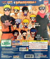 Naruto Plastic Charm (Full set or single available)