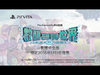 PSVita Digimon -Next Order- Tranditional Chinese Ver. (Pre-order)