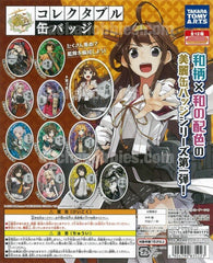 Kantai Collection Badges 12 Pieces Set