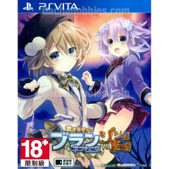 PSVita Megatagmension Blanc + Neptune VS Zombies 中文版 (Pre-order)