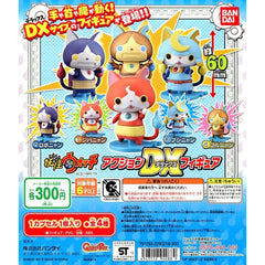 Youkai Watch Action DX Figures Set