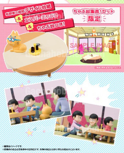 Osomatsu-San Collection Set Limited (Pre-order)