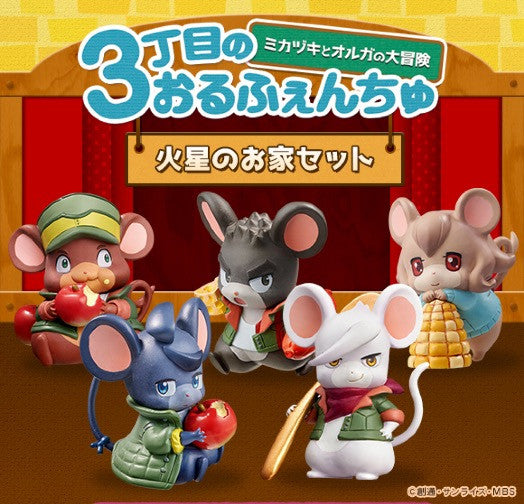 "Mobile Suit Gundam: Iron-Blooded Orphans 3-choume no Orphan-chu Figures Take ""Space Rat"" Moniker Literally Limited Ver. (Pre-order)"