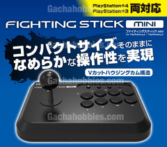PS3 / PS4 Fight Stick Mini (Pre-order)