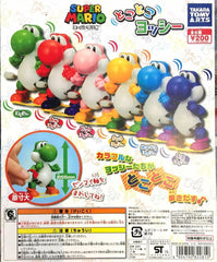 Super Mario Yoshi Wind-up Set