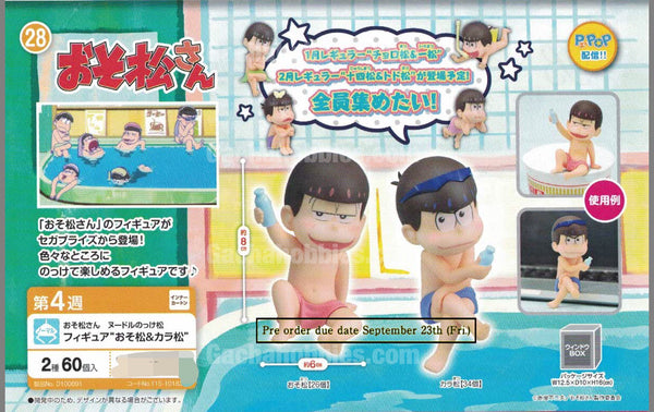 Osomatsu-Kun Bathing Figure Set (Pre-order)
