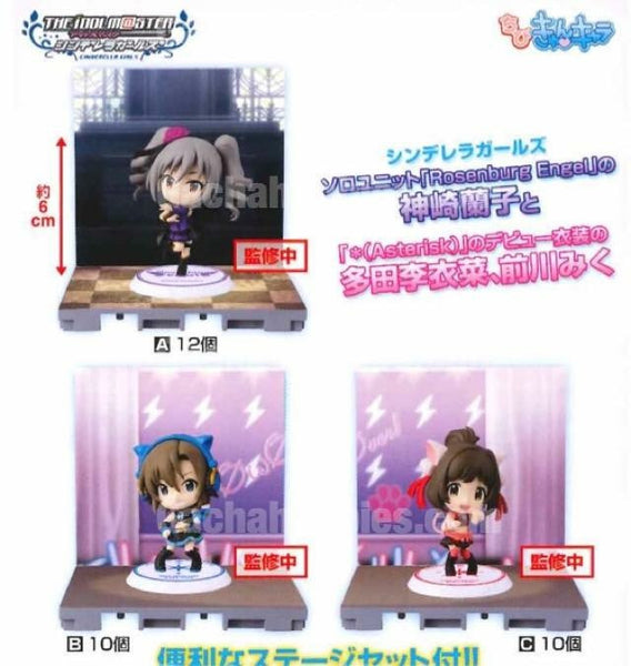 The Idolmaster Rosenbury Petite 3 pcs Set (Pre-order)