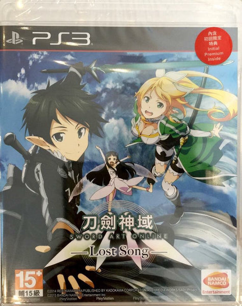 PS3 Sword Art Online ~ Lost Song ~ 刀劍神域 (Chinese Subtitle)