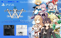 PS4 Sword Art Online Game Director Edition Black/White Console Limited Edition (Pre-order)