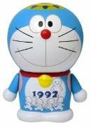 Copy of Doraemon Variarts #077 - 1992