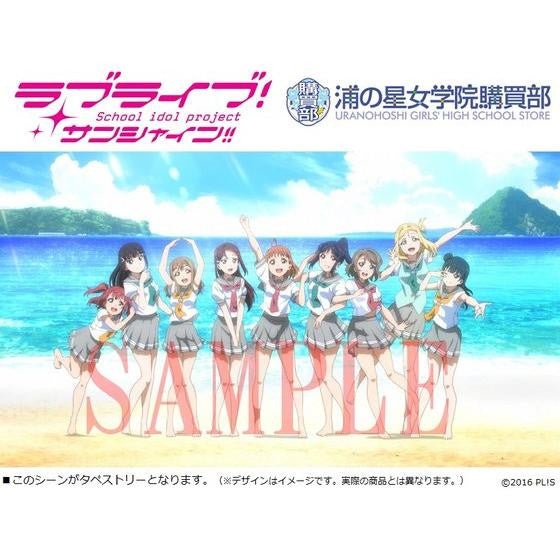 School Idol Project Uranohoshi Girl's High School Store Ep.#13 Tapestry Limited (Pre-Order)