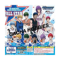 Kuroko's Basketball Keychain Set - All Star First Half