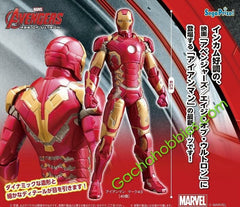 Ironman Mark 43