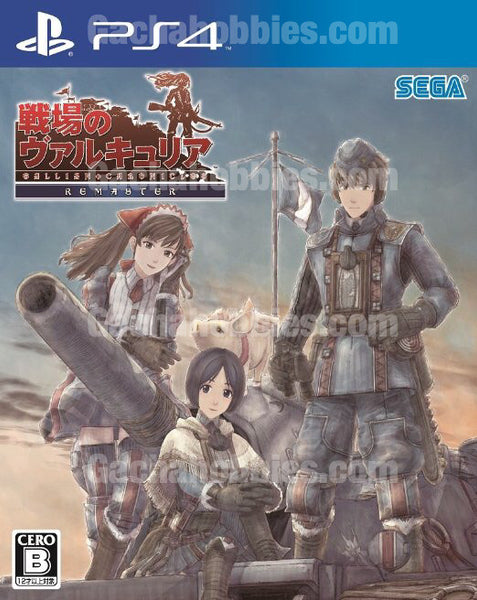 PS4 Valkyria: Azure Revolution 戦場女武神 中文版