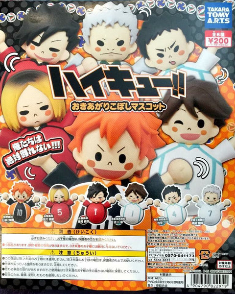 Haikyuu Bobble Head Figure Set
