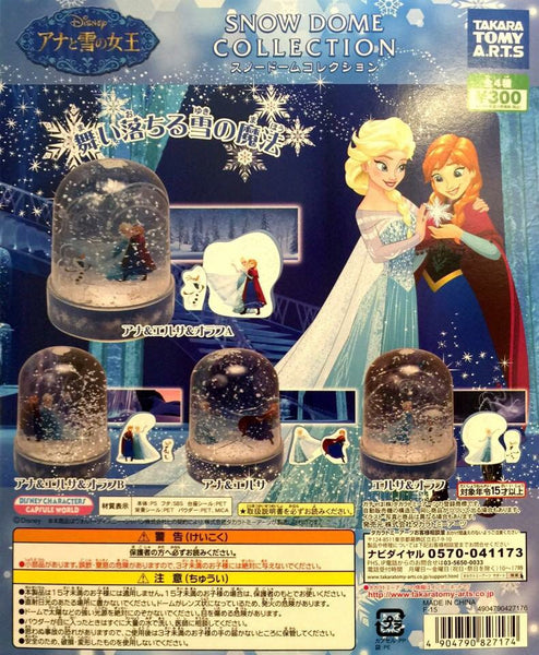 Disney's Frozen Snow Dome Collection