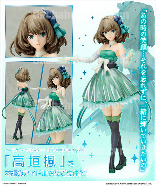 The Idolmaster - 1/8 Kaede Takagaki The Begining Place Plain Clothes Ver. (Pre-order)