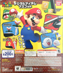 Super Mario Cell Phone Accessories Set