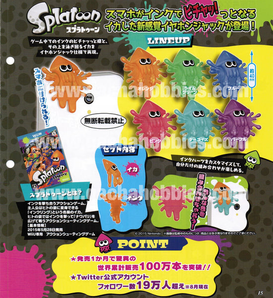 Splatoon Mascot For Your Phone (Pre-order)