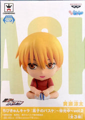 Kuroko's Basketball Teiko Junior High Vol. 2 - Kise