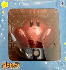 Kirby Sensor Light