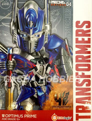 Transformers Mecha Nation Action Figure 04 Optimus Prime