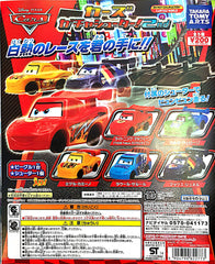 Cars Race Car Set