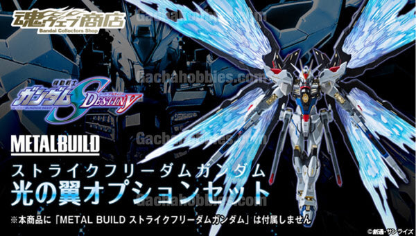 Metal Build Gundam Strike Freedom Effect Part - Wing Of Light Option Set Limited Editior