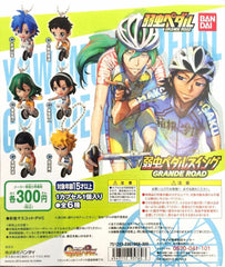 Yowamushi Pedal Grand Road Keychain Set