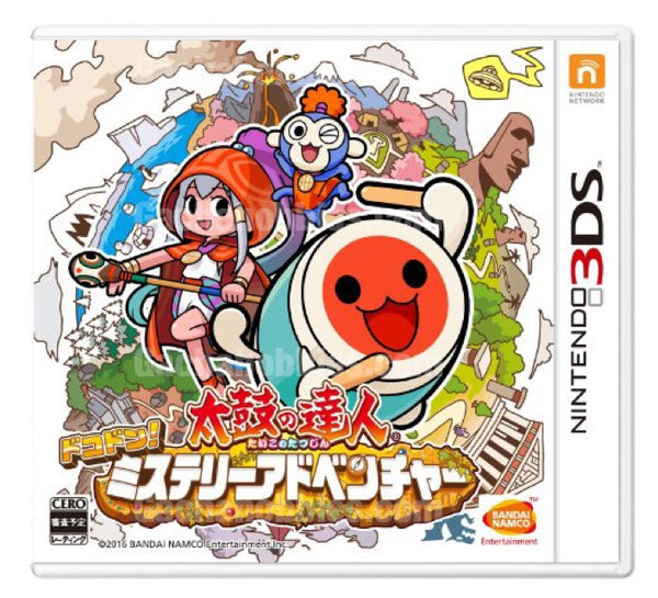 Taiko Drum Master 3DS Japanese