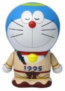 Copy of Copy of Doraemon Variarts #080 - 1995