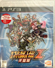 PS3 Super Robot War Z 天獄篇 (Japanese)