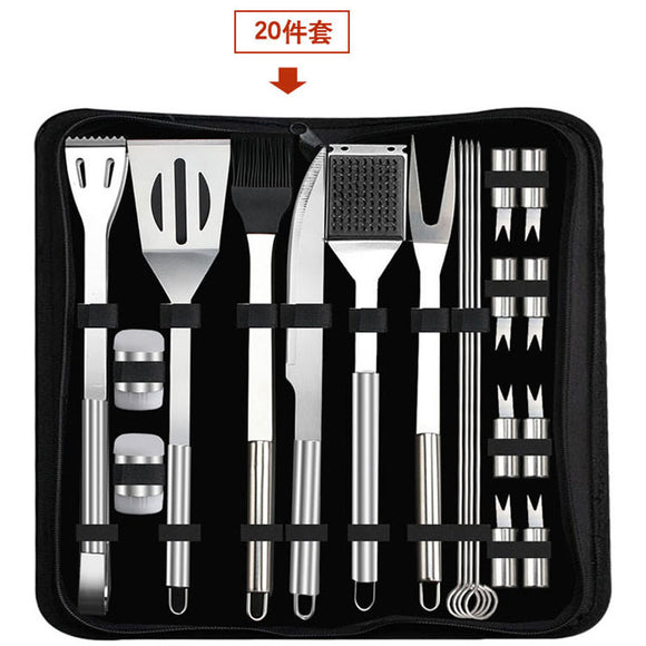 20Pcs Stainless Steel BBQ Tools Set Barbecue Grilling Utensil Accessories - HYM Store