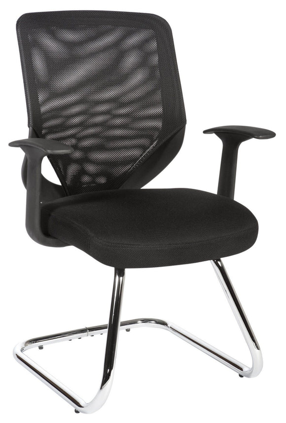 Nova Visitor Office Chair - Gaming Chairs Ireland