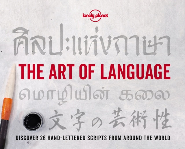The Art of Language-9781788683043