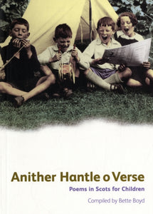 ANITHER HANTLE O VERSE-9781905267194