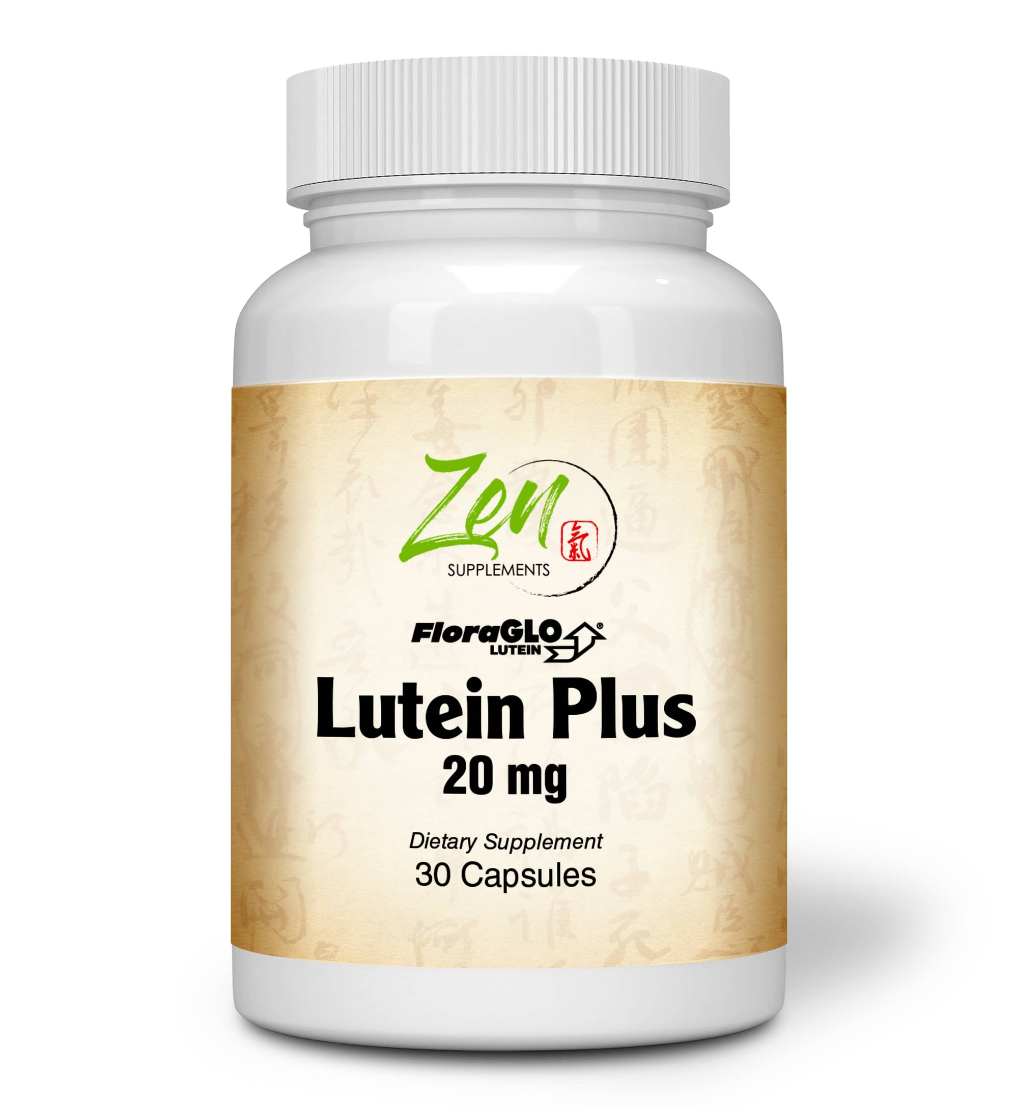 Lutein Plus 20mg - With Bilberry & Zeaxanthin - 30 Caps