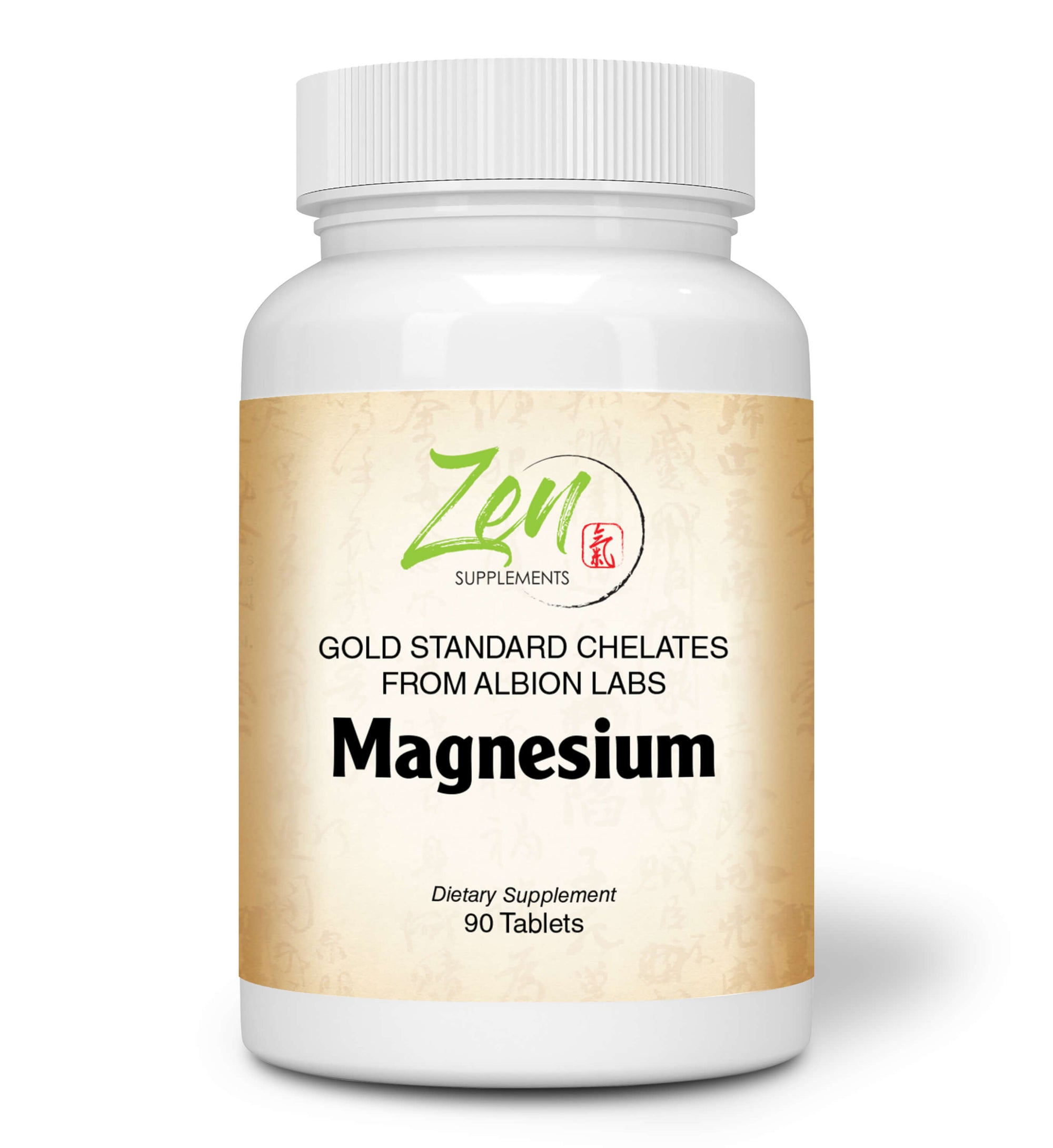 Should I take a magnesium supplement?