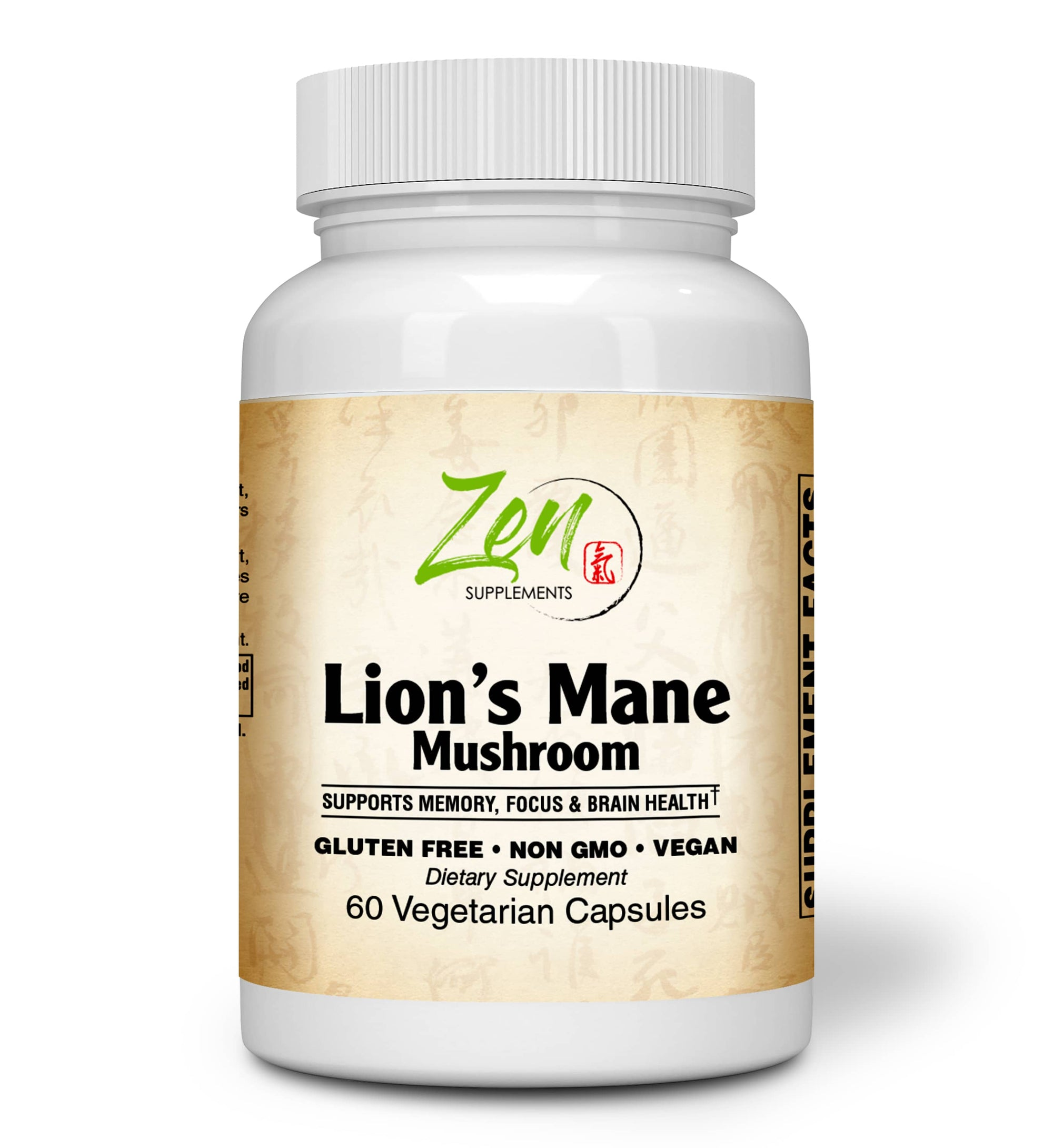 Lion's Mane Nootropic Brain Supplement (Organic) - 60 Caps