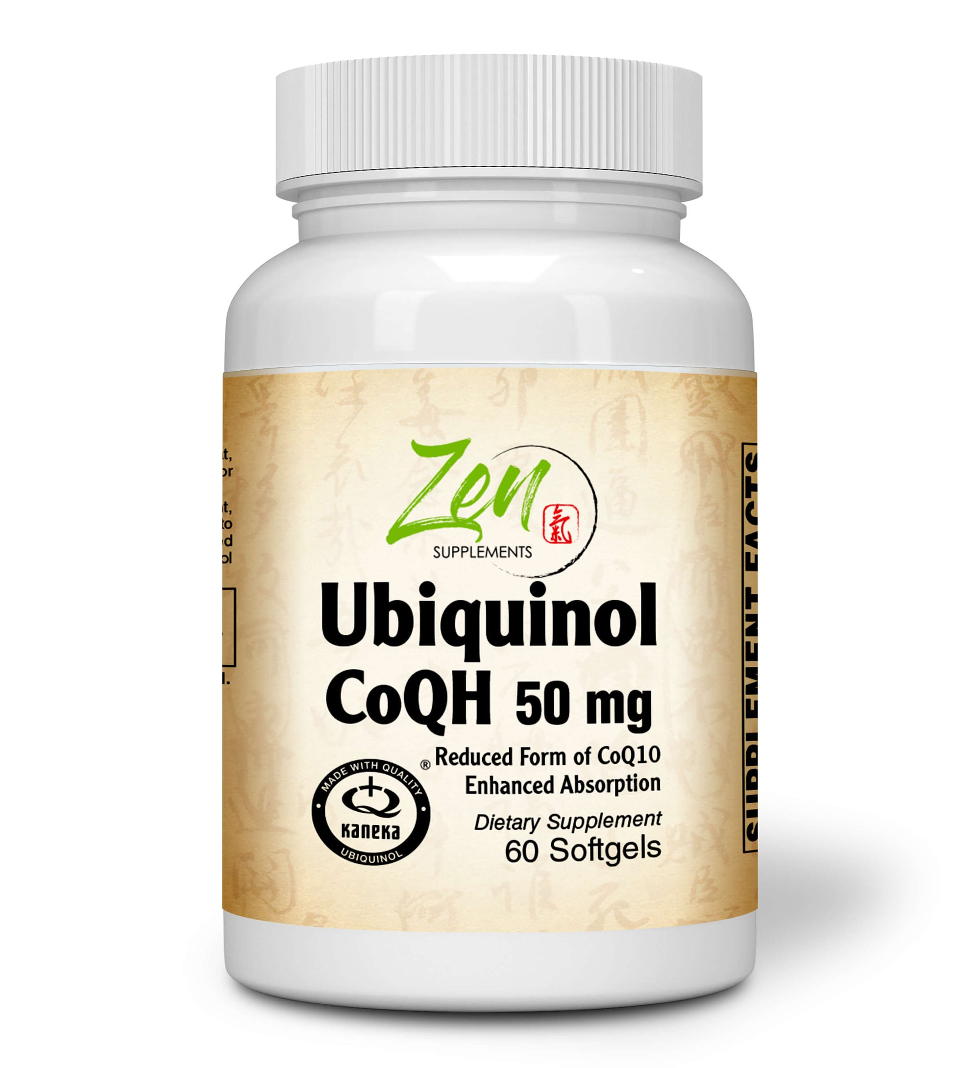 What is the best CoQ10 supplement to take?