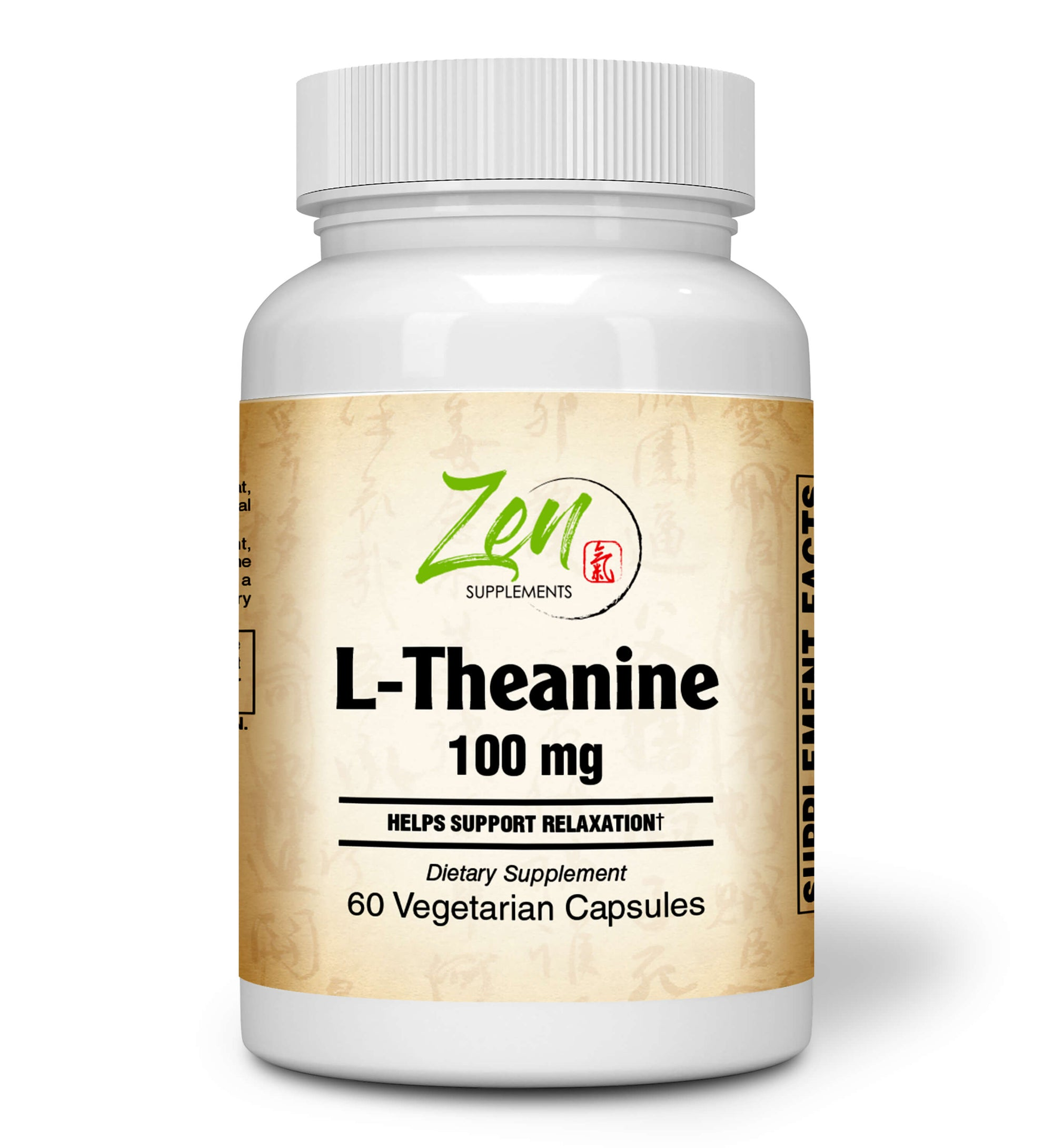L-Theanine 100mg - 60 Vegcaps