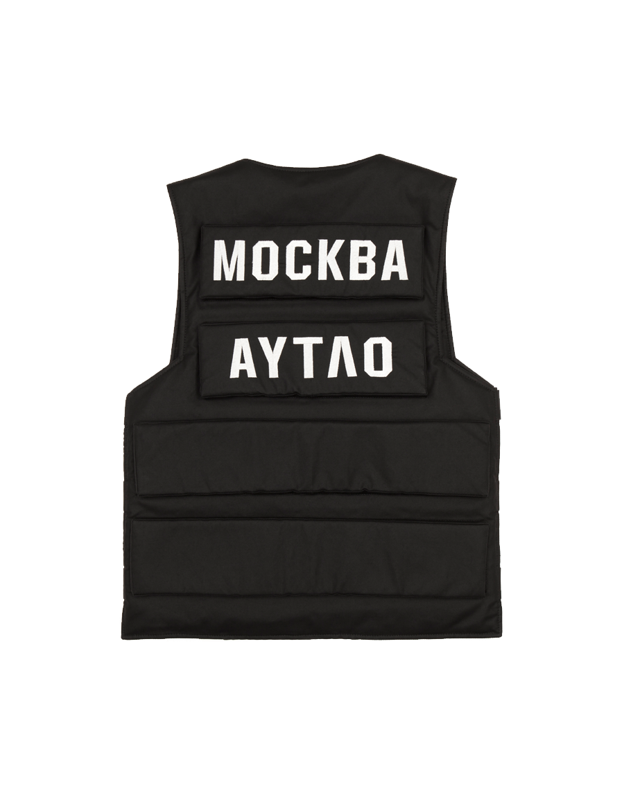 Outlaw Tactic Vest